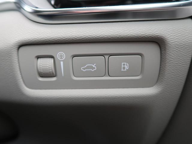 T6 ツインエンジン AWD インスクリプション インテリセーフ 禁煙車 アダプティブクルーズコントロール 360°ビューモニター LEDヘッドライト オートマチックハイビーム レザーシート 自動駐車システム 全席シートヒーター 19インチアルミ(30枚目)