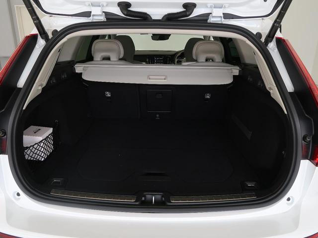 T6 ツインエンジン AWD インスクリプション インテリセーフ 禁煙車 アダプティブクルーズコントロール 360°ビューモニター LEDヘッドライト オートマチックハイビーム レザーシート 自動駐車システム 全席シートヒーター 19インチアルミ(32枚目)