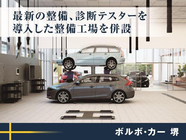 T6 ツインエンジン AWD インスクリプション インテリセーフ 禁煙車 アダプティブクルーズコントロール 360°ビューモニター LEDヘッドライト オートマチックハイビーム レザーシート 自動駐車システム 全席シートヒーター 19インチアルミ(40枚目)