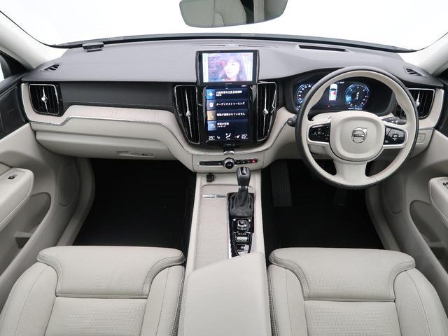 D4 AWD インスクリプション インテリセーフ 禁煙車 サンルーフ アダプティブクルーズコントロール 360°ビューモニター LEDヘッドライト オートマチックハイビーム レザーシート 自動駐車システム 前席シートヒーター(2枚目)