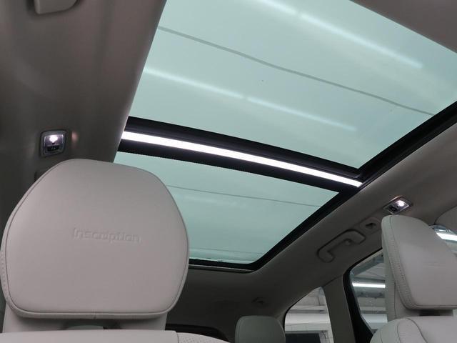 D4 AWD インスクリプション インテリセーフ 禁煙車 サンルーフ アダプティブクルーズコントロール 360°ビューモニター LEDヘッドライト オートマチックハイビーム レザーシート 自動駐車システム 前席シートヒーター(4枚目)