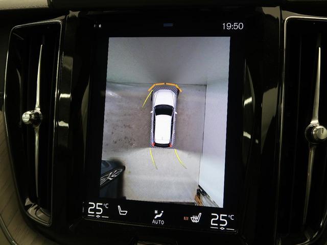 D4 AWD インスクリプション インテリセーフ 禁煙車 サンルーフ アダプティブクルーズコントロール 360°ビューモニター LEDヘッドライト オートマチックハイビーム レザーシート 自動駐車システム 前席シートヒーター(7枚目)