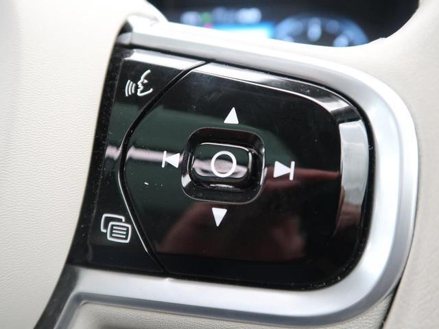 D4 AWD インスクリプション インテリセーフ 禁煙車 サンルーフ アダプティブクルーズコントロール 360°ビューモニター LEDヘッドライト オートマチックハイビーム レザーシート 自動駐車システム 前席シートヒーター(8枚目)