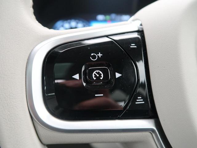 D4 AWD インスクリプション インテリセーフ 禁煙車 サンルーフ アダプティブクルーズコントロール 360°ビューモニター LEDヘッドライト オートマチックハイビーム レザーシート 自動駐車システム 前席シートヒーター(9枚目)