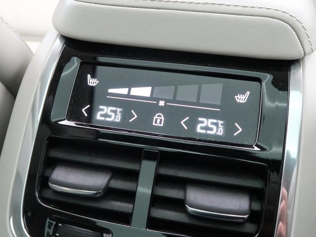 D4 AWD インスクリプション インテリセーフ 禁煙車 サンルーフ アダプティブクルーズコントロール 360°ビューモニター LEDヘッドライト オートマチックハイビーム レザーシート 自動駐車システム 前席シートヒーター(10枚目)