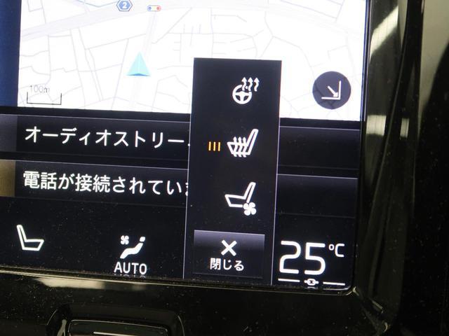 D4 AWD インスクリプション インテリセーフ 禁煙車 サンルーフ アダプティブクルーズコントロール 360°ビューモニター LEDヘッドライト オートマチックハイビーム レザーシート 自動駐車システム 前席シートヒーター(11枚目)