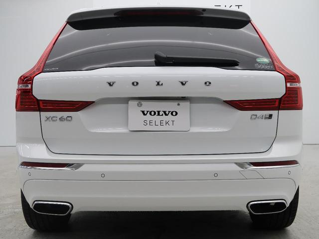 D4 AWD インスクリプション インテリセーフ 禁煙車 サンルーフ アダプティブクルーズコントロール 360°ビューモニター LEDヘッドライト オートマチックハイビーム レザーシート 自動駐車システム 前席シートヒーター(17枚目)