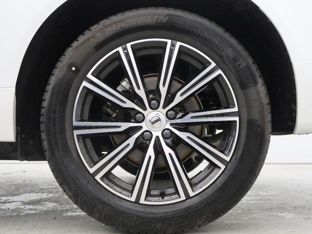 D4 AWD インスクリプション インテリセーフ 禁煙車 サンルーフ アダプティブクルーズコントロール 360°ビューモニター LEDヘッドライト オートマチックハイビーム レザーシート 自動駐車システム 前席シートヒーター(21枚目)