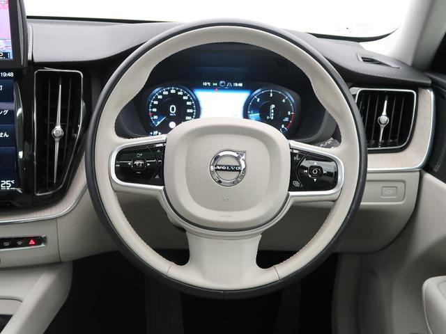 D4 AWD インスクリプション インテリセーフ 禁煙車 サンルーフ アダプティブクルーズコントロール 360°ビューモニター LEDヘッドライト オートマチックハイビーム レザーシート 自動駐車システム 前席シートヒーター(22枚目)