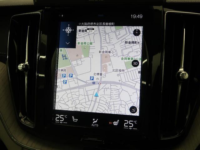 D4 AWD インスクリプション インテリセーフ 禁煙車 サンルーフ アダプティブクルーズコントロール 360°ビューモニター LEDヘッドライト オートマチックハイビーム レザーシート 自動駐車システム 前席シートヒーター(23枚目)
