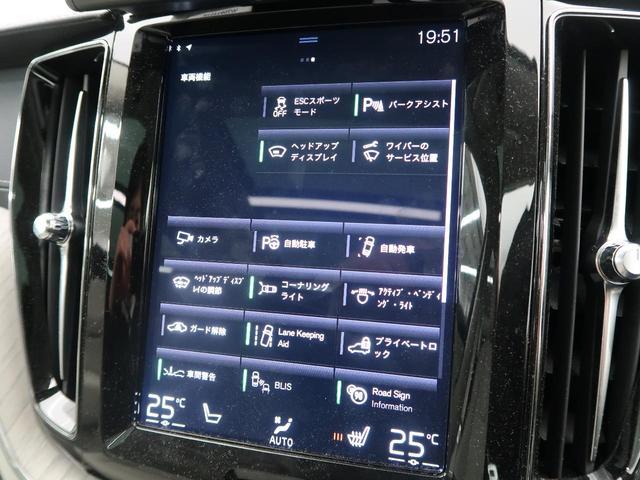 D4 AWD インスクリプション インテリセーフ 禁煙車 サンルーフ アダプティブクルーズコントロール 360°ビューモニター LEDヘッドライト オートマチックハイビーム レザーシート 自動駐車システム 前席シートヒーター(26枚目)