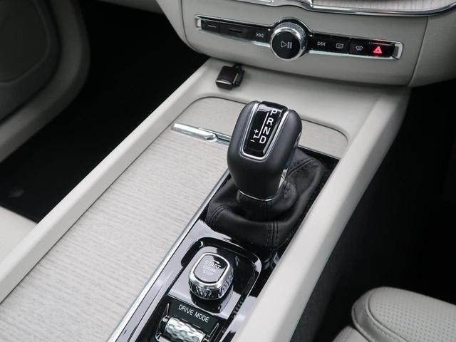 D4 AWD インスクリプション インテリセーフ 禁煙車 サンルーフ アダプティブクルーズコントロール 360°ビューモニター LEDヘッドライト オートマチックハイビーム レザーシート 自動駐車システム 前席シートヒーター(27枚目)