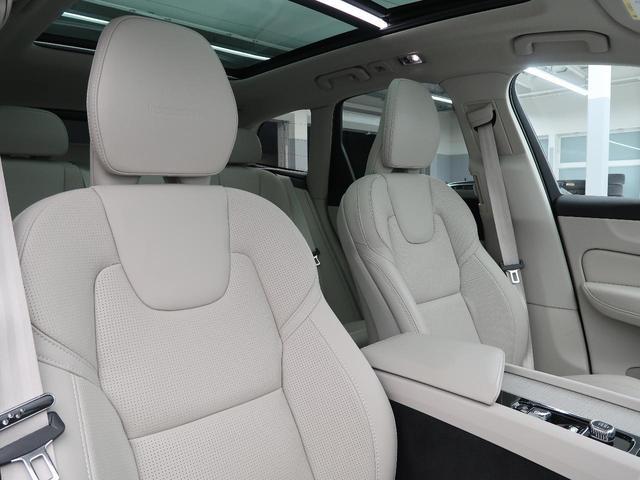 D4 AWD インスクリプション インテリセーフ 禁煙車 サンルーフ アダプティブクルーズコントロール 360°ビューモニター LEDヘッドライト オートマチックハイビーム レザーシート 自動駐車システム 前席シートヒーター(28枚目)