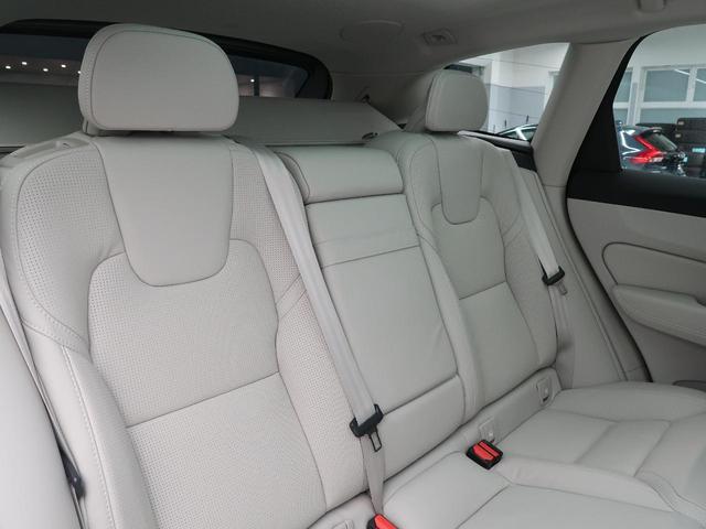 D4 AWD インスクリプション インテリセーフ 禁煙車 サンルーフ アダプティブクルーズコントロール 360°ビューモニター LEDヘッドライト オートマチックハイビーム レザーシート 自動駐車システム 前席シートヒーター(29枚目)