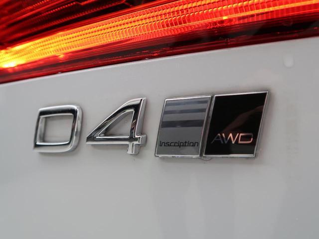 D4 AWD インスクリプション インテリセーフ 禁煙車 サンルーフ アダプティブクルーズコントロール 360°ビューモニター LEDヘッドライト オートマチックハイビーム レザーシート 自動駐車システム 前席シートヒーター(31枚目)