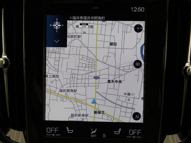 クロスカントリー T5 AWD インテリセーフ アダプティブクルーズコントロール 禁煙車 オートマチックハイビーム LEDヘッド クリアランスソナー 運転席パワーシート 360°ビューモニター フルセグTV アイドリングストップ(5枚目)