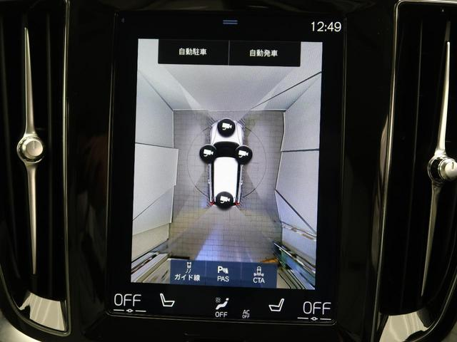 クロスカントリー T5 AWD インテリセーフ アダプティブクルーズコントロール 禁煙車 オートマチックハイビーム LEDヘッド クリアランスソナー 運転席パワーシート 360°ビューモニター フルセグTV アイドリングストップ(6枚目)