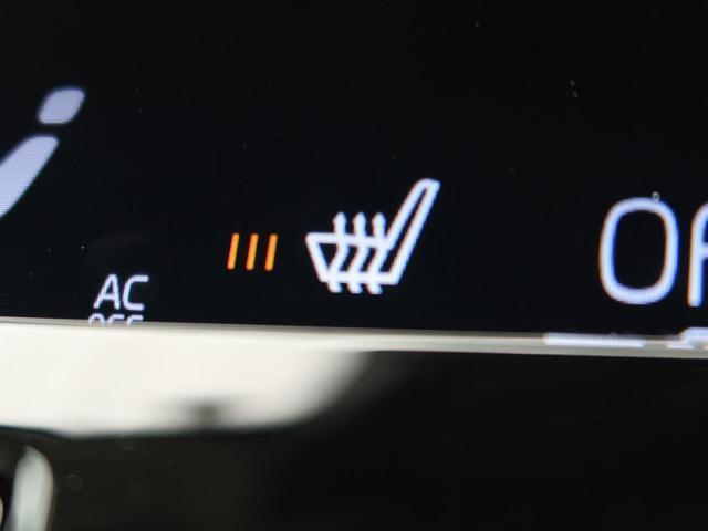 クロスカントリー T5 AWD インテリセーフ アダプティブクルーズコントロール 禁煙車 オートマチックハイビーム LEDヘッド クリアランスソナー 運転席パワーシート 360°ビューモニター フルセグTV アイドリングストップ(7枚目)