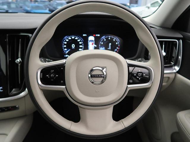 クロスカントリー T5 AWD インテリセーフ アダプティブクルーズコントロール 禁煙車 オートマチックハイビーム LEDヘッド クリアランスソナー 運転席パワーシート 360°ビューモニター フルセグTV アイドリングストップ(8枚目)
