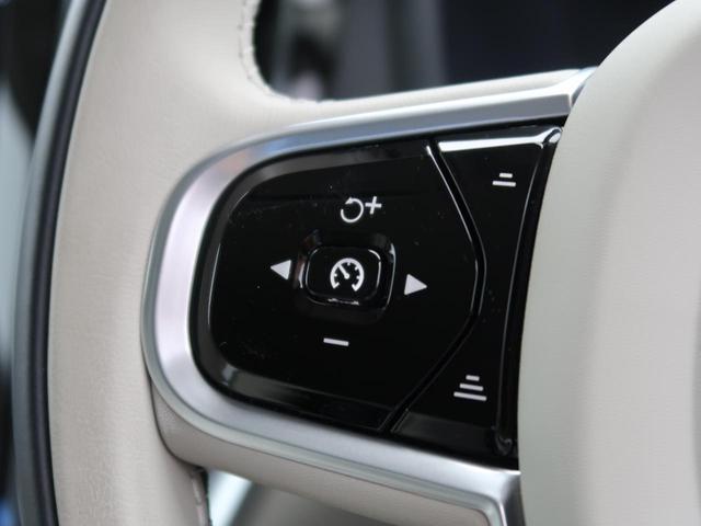 クロスカントリー T5 AWD インテリセーフ アダプティブクルーズコントロール 禁煙車 オートマチックハイビーム LEDヘッド クリアランスソナー 運転席パワーシート 360°ビューモニター フルセグTV アイドリングストップ(9枚目)