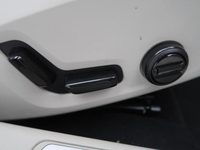 クロスカントリー T5 AWD インテリセーフ アダプティブクルーズコントロール 禁煙車 オートマチックハイビーム LEDヘッド クリアランスソナー 運転席パワーシート 360°ビューモニター フルセグTV アイドリングストップ(10枚目)