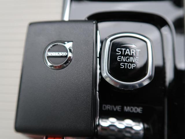 クロスカントリー T5 AWD インテリセーフ アダプティブクルーズコントロール 禁煙車 オートマチックハイビーム LEDヘッド クリアランスソナー 運転席パワーシート 360°ビューモニター フルセグTV アイドリングストップ(23枚目)