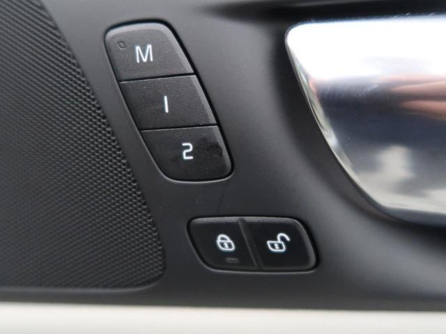 クロスカントリー T5 AWD インテリセーフ アダプティブクルーズコントロール 禁煙車 オートマチックハイビーム LEDヘッド クリアランスソナー 運転席パワーシート 360°ビューモニター フルセグTV アイドリングストップ(24枚目)