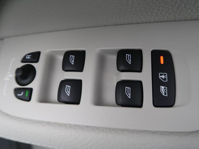 クロスカントリー T5 AWD インテリセーフ アダプティブクルーズコントロール 禁煙車 オートマチックハイビーム LEDヘッド クリアランスソナー 運転席パワーシート 360°ビューモニター フルセグTV アイドリングストップ(25枚目)