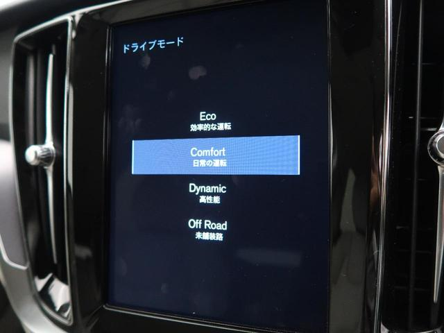 クロスカントリー T5 AWD インテリセーフ アダプティブクルーズコントロール 禁煙車 オートマチックハイビーム LEDヘッド クリアランスソナー 運転席パワーシート 360°ビューモニター フルセグTV アイドリングストップ(27枚目)