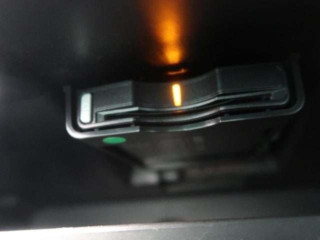 クロスカントリー T5 AWD インテリセーフ アダプティブクルーズコントロール 禁煙車 オートマチックハイビーム LEDヘッド クリアランスソナー 運転席パワーシート 360°ビューモニター フルセグTV アイドリングストップ(28枚目)