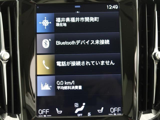 クロスカントリー T5 AWD インテリセーフ アダプティブクルーズコントロール 禁煙車 オートマチックハイビーム LEDヘッド クリアランスソナー 運転席パワーシート 360°ビューモニター フルセグTV アイドリングストップ(29枚目)