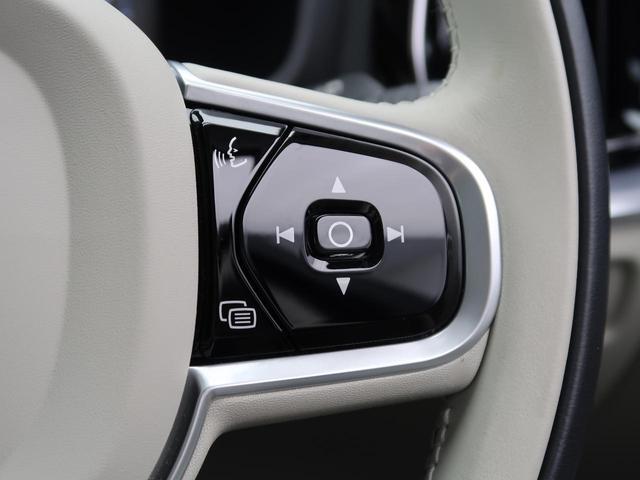 クロスカントリー T5 AWD インテリセーフ アダプティブクルーズコントロール 禁煙車 オートマチックハイビーム LEDヘッド クリアランスソナー 運転席パワーシート 360°ビューモニター フルセグTV アイドリングストップ(32枚目)