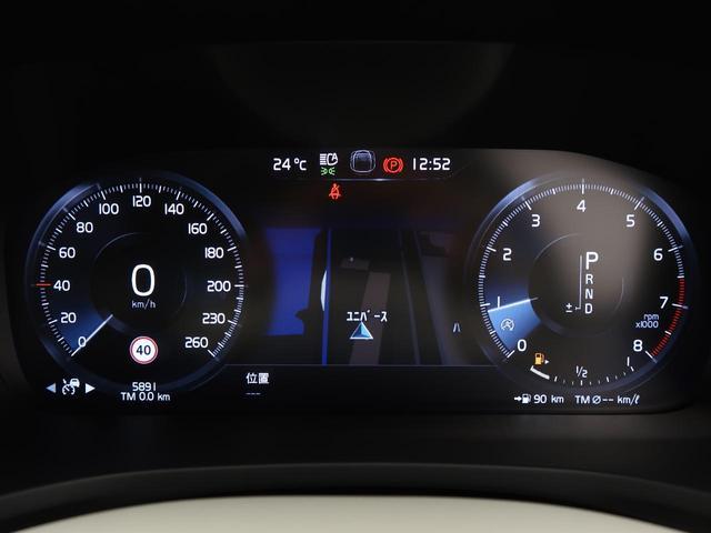 クロスカントリー T5 AWD インテリセーフ アダプティブクルーズコントロール 禁煙車 オートマチックハイビーム LEDヘッド クリアランスソナー 運転席パワーシート 360°ビューモニター フルセグTV アイドリングストップ(35枚目)