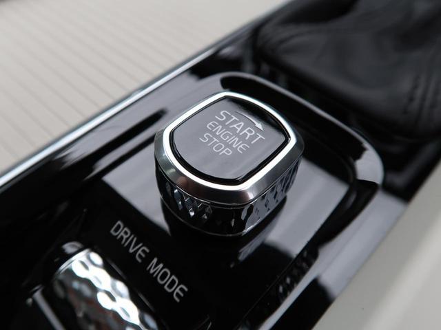 クロスカントリー T5 AWD インテリセーフ アダプティブクルーズコントロール 禁煙車 オートマチックハイビーム LEDヘッド クリアランスソナー 運転席パワーシート 360°ビューモニター フルセグTV アイドリングストップ(37枚目)