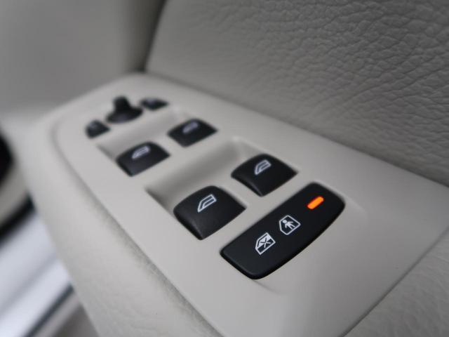 B4 モメンタム 認定中古車 マイルドハイブリッド パイロットアシスト アクティブクルーズコントロール ブロンドレザーシート スマートキー 純正17インチアルミホイール パワーテールゲート ETC アラウンドビュー(28枚目)