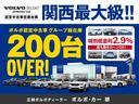 T4 SE HDDナビ ETC ACC シートヒーター(47枚目)