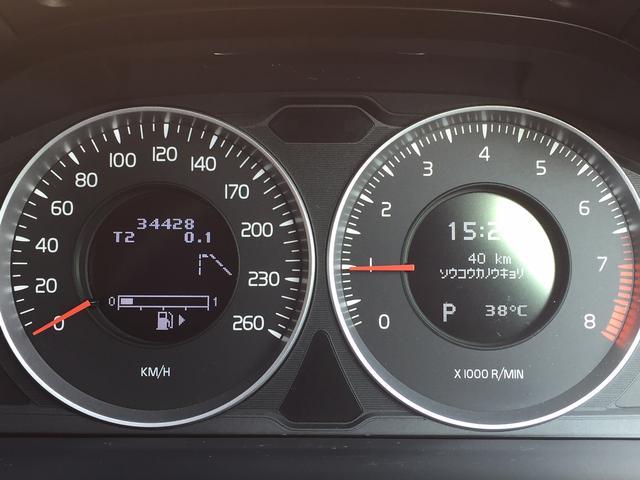 ボルボ ボルボ S60 ドライブe