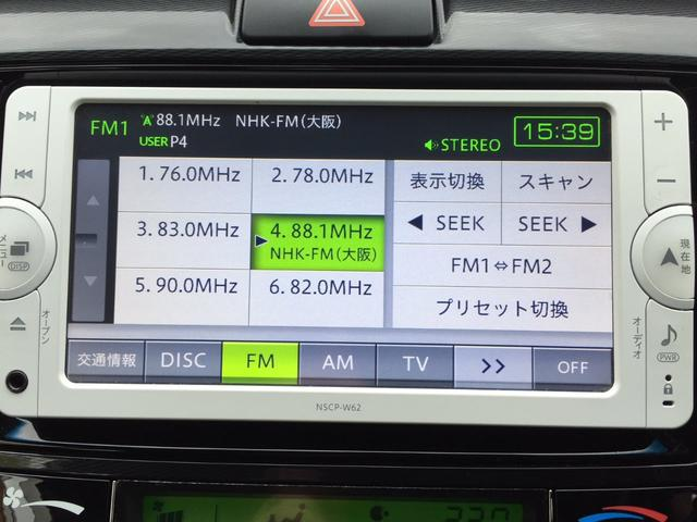 トヨタ カローラアクシオ ハイブリッドG 1オーナー 禁煙 純正ナビBカメラETC