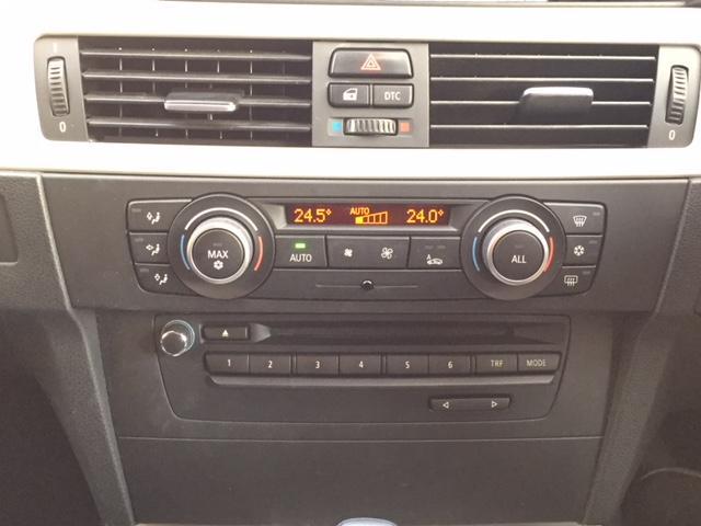 320iツーリング HDDナビ ETC 16インチアルミ(18枚目)