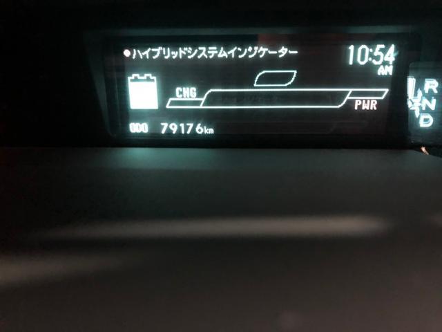 「トヨタ」「プリウス」「セダン」「京都府」の中古車16