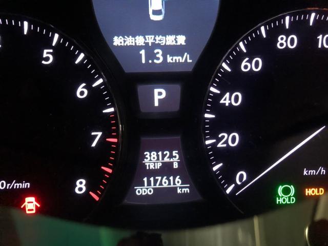 「レクサス」「LS」「セダン」「京都府」の中古車15