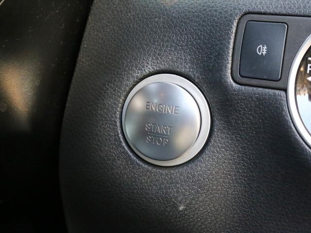 メルセデス・ベンツ M・ベンツ B180 スポーツ1オナ禁煙AMGエクスパック黒革スペアキー