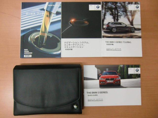 320dツーリング1オナ禁煙ブレーキアシスト電動ゲート ナビ(20枚目)
