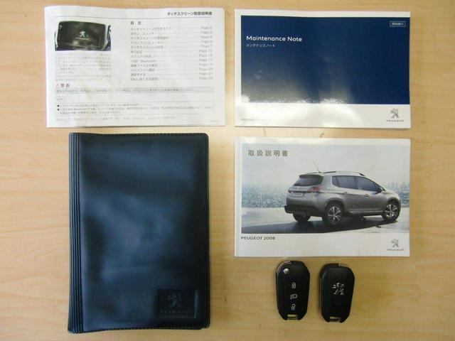 「プジョー」「プジョー 2008」「SUV・クロカン」「兵庫県」の中古車2
