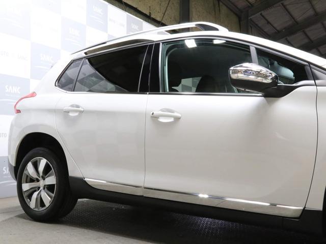 「プジョー」「プジョー 2008」「SUV・クロカン」「兵庫県」の中古車24