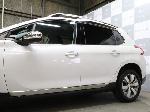「プジョー」「プジョー 2008」「SUV・クロカン」「兵庫県」の中古車25