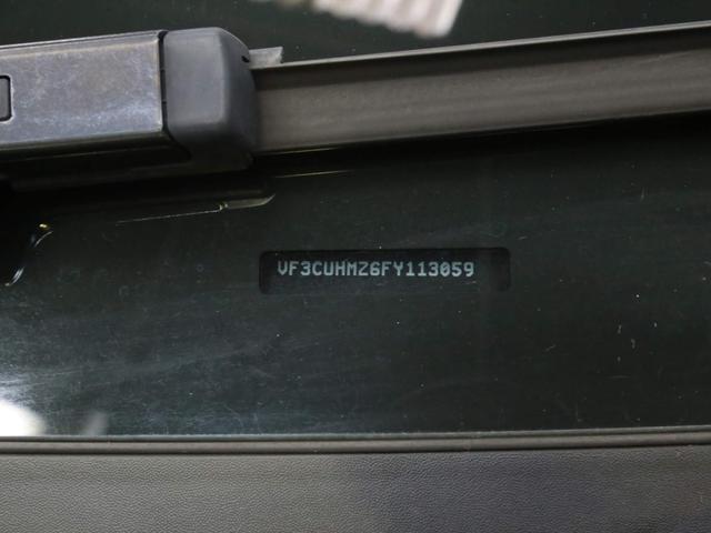 「プジョー」「プジョー 2008」「SUV・クロカン」「兵庫県」の中古車31