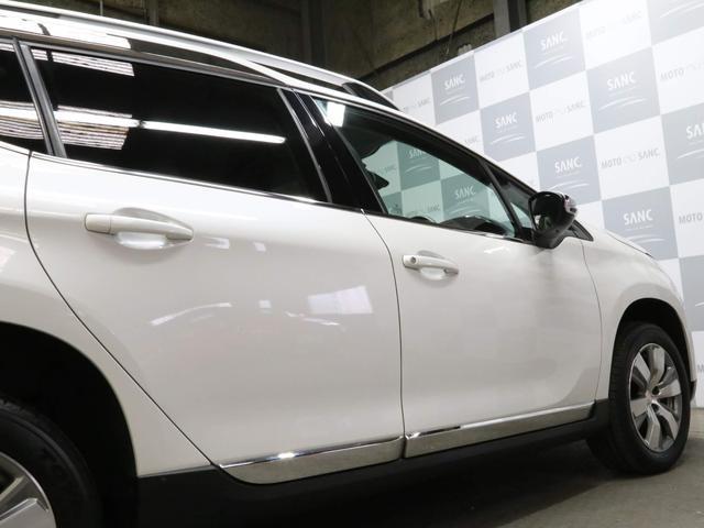 「プジョー」「プジョー 2008」「SUV・クロカン」「兵庫県」の中古車40