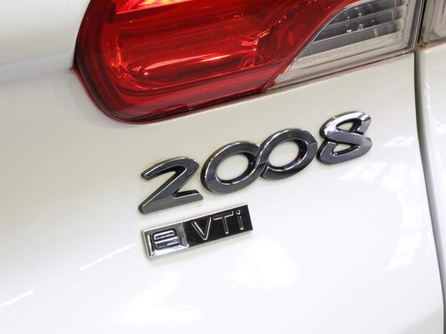 「プジョー」「プジョー 2008」「SUV・クロカン」「兵庫県」の中古車43