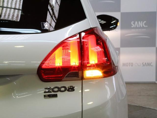 「プジョー」「プジョー 2008」「SUV・クロカン」「兵庫県」の中古車53